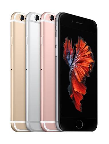 iphone 6s rep